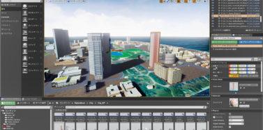 建築ビジュアライゼーションMeetUp 第二弾 イベントレポート (1)『Unreal Engine 4+3ds Maxでインタラクティブなビジュアライゼーション!』
