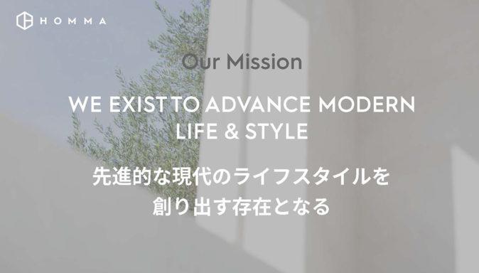 【会社紹介】シリコンバレー発建築スタートアップ HOMMA