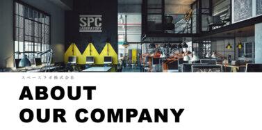 建築ビジュアライゼーションMeetUp 第三弾 イベントレポート(2)スペースラボ『UE4でできる建築インテリアのインタラクティブな表現』
